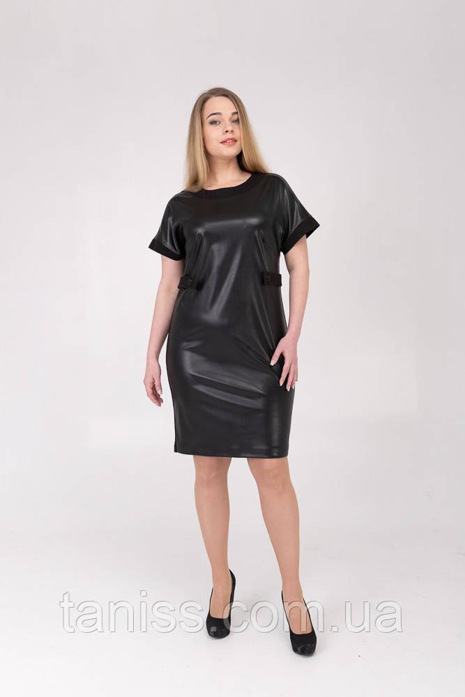 """Женское,стильное,строгое платье """"Бланш"""", ткань экокожа и трикотаж,р. 48,50,52,54 черное,сукня"""