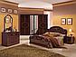 Спальня Мартина 6Д (Радика Махонь) MiroMark, фото 4
