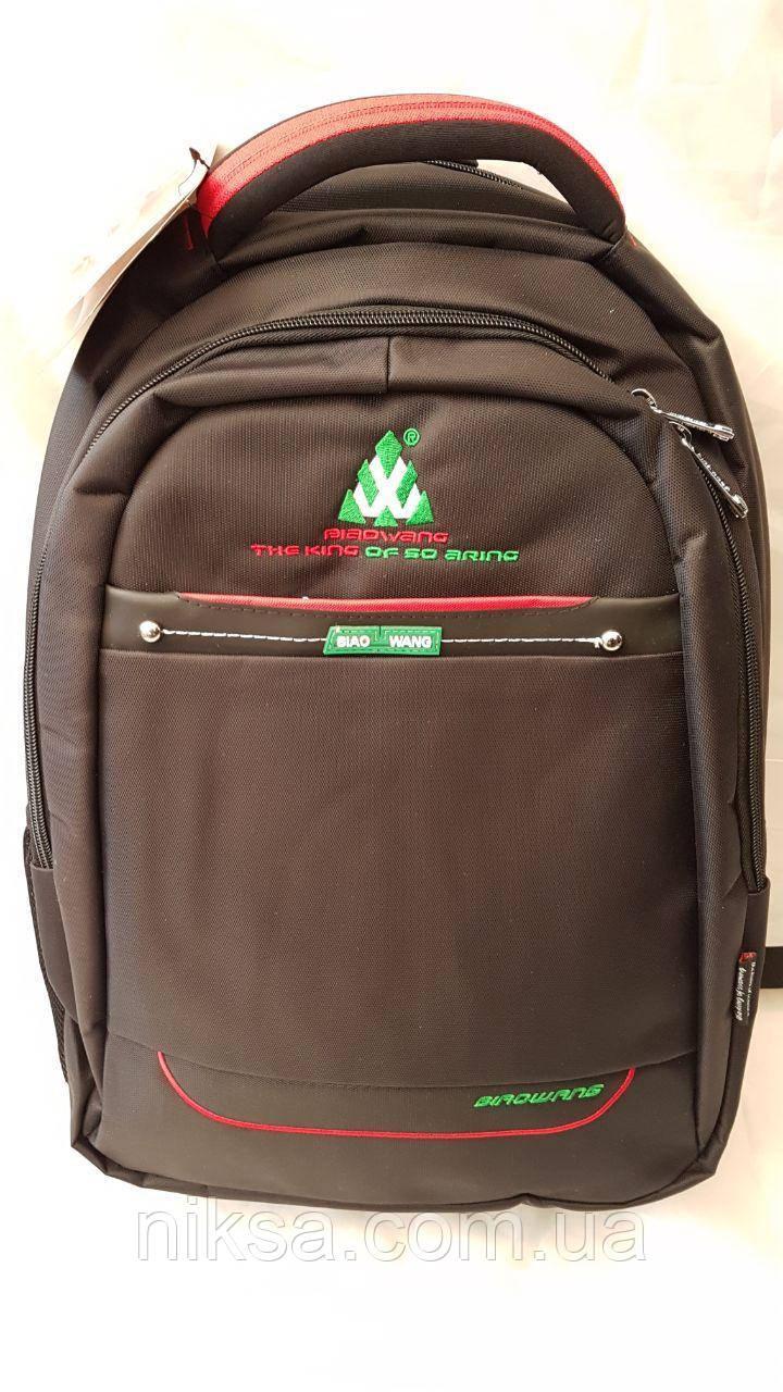 Новый рюкзак городской Biaowang размер 48х35х20