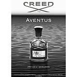 Creed Aventus 120ml edp (насыщенный, мужественный, решительный, благородный, престижный, статусный), фото 8