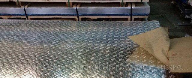 Лист алюминиевый рифлёный квинтет 3х1500х3000 мм марка 1050Н