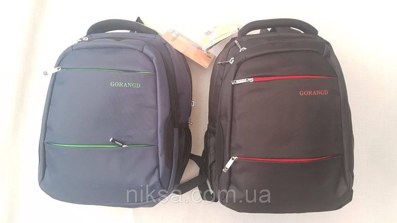 Рюкзак городской для мальчика Gorangd размер 40х30х15