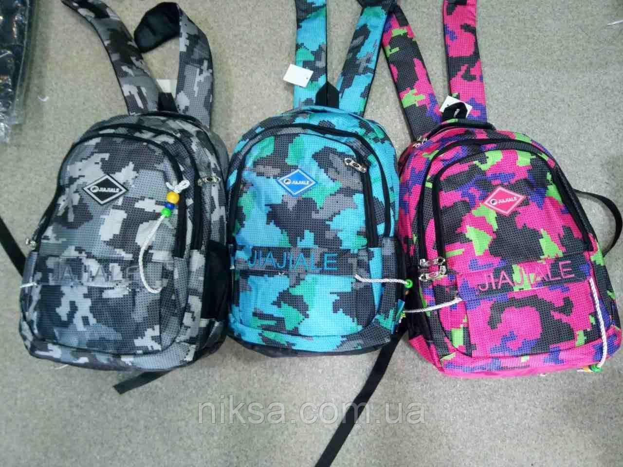 Рюкзак школьный для девочек и мальчиков размер 45х30х17
