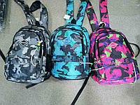 Рюкзак школьный для девочек и мальчиков размер 45х30х17, фото 1