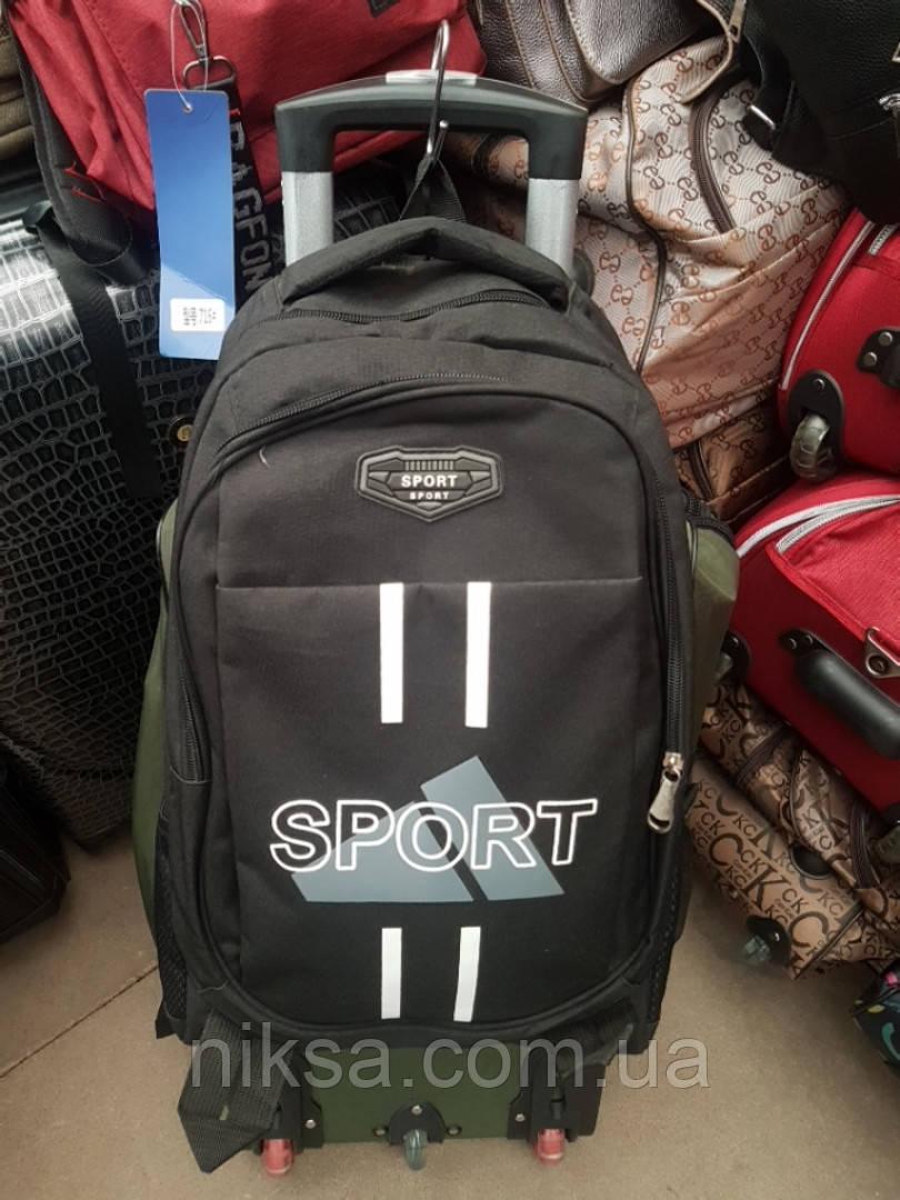 Рюкзак городской Sport размер 42х30х15