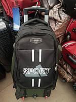 Рюкзак городской Sport размер 42х30х15, фото 1