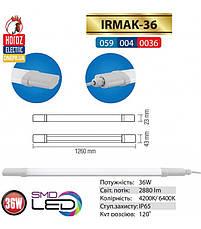 Светильник ip-65 светодиодный 36W Horoz Electric IRMAK-36 6400K, фото 3