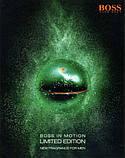 Оригинал Hugo Boss Boss In Motion Edition Green 90ml edt Хуго Босс Ин Моушн Эдишн Грин, фото 6