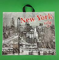 """Пакет с петлевой ручкой (60*50+5) """"НьюЙорк"""" ХВГ (25 шт), фото 1"""