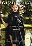Оригинал Eaudemoiselle de Givenchy 50ml edt (женственный, изысканный, загадочный, чувственный, благородный), фото 8