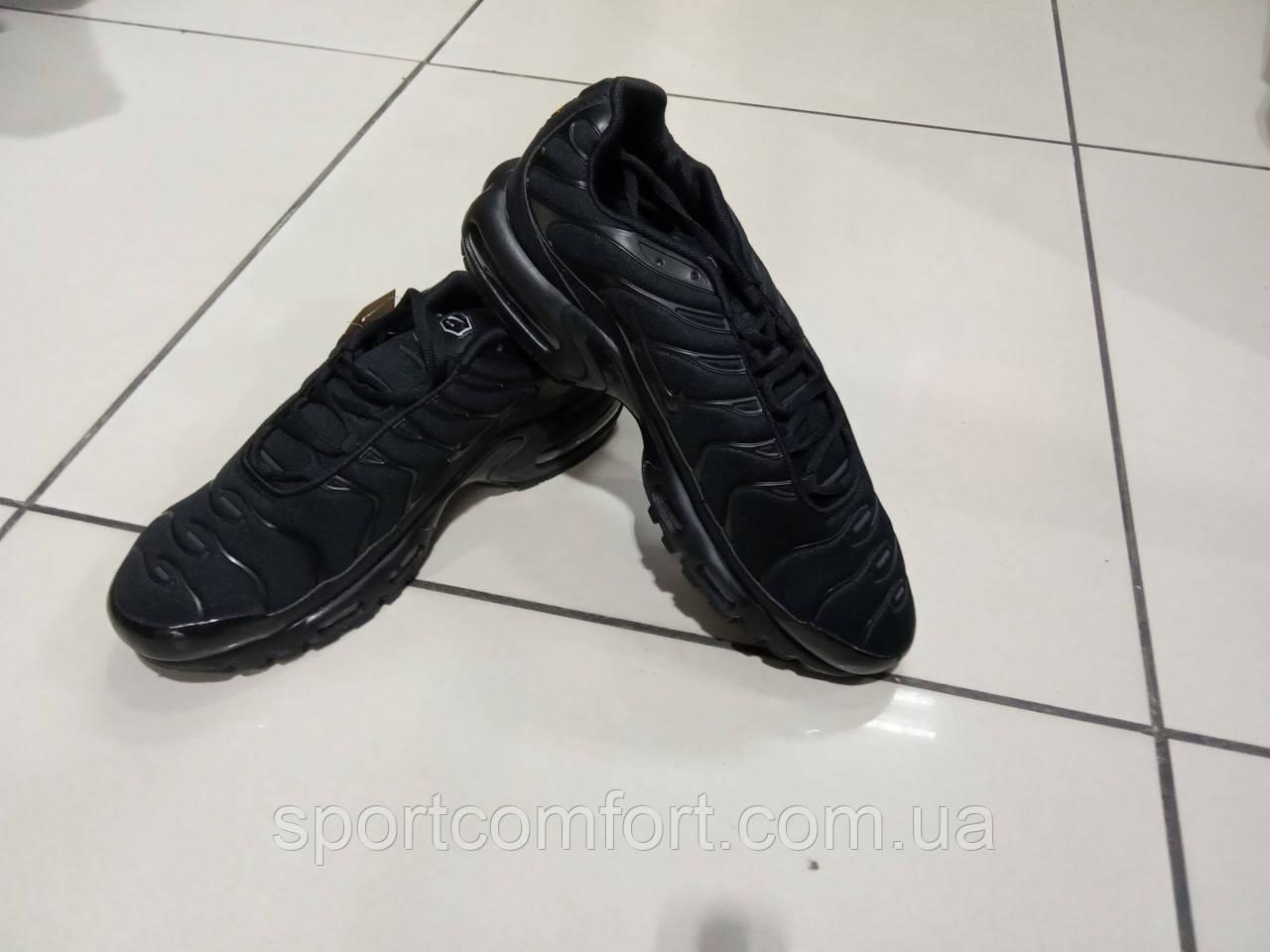 Чёрные кроссовки сетка nike