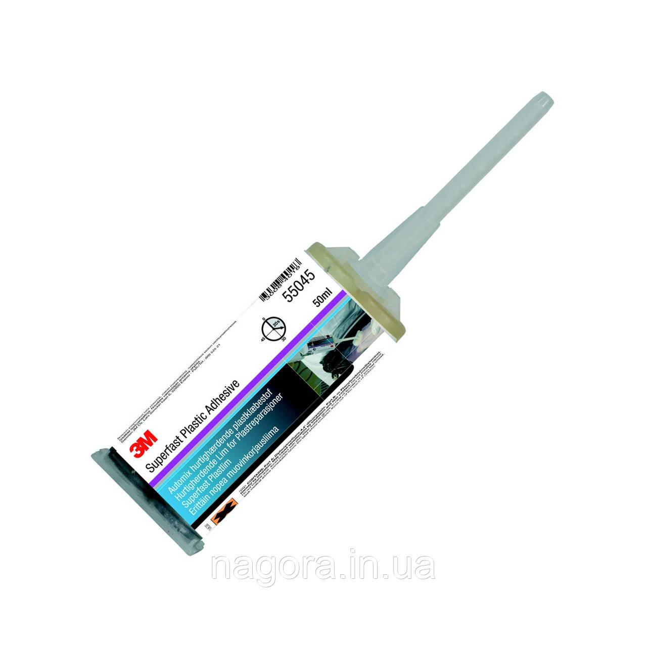 Двокомпонентний поліуретановий клей 3M™ для ремонту пластикових деталей подвійний картридж (50мл)
