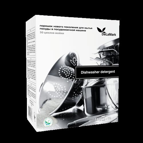 Порошок для посудомоечных машин De La Mark 1 кг