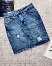 Джинсовая юбка с потертостями, фото 2