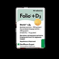 Витамины для беременных Фолио+Д3 90 таблеток