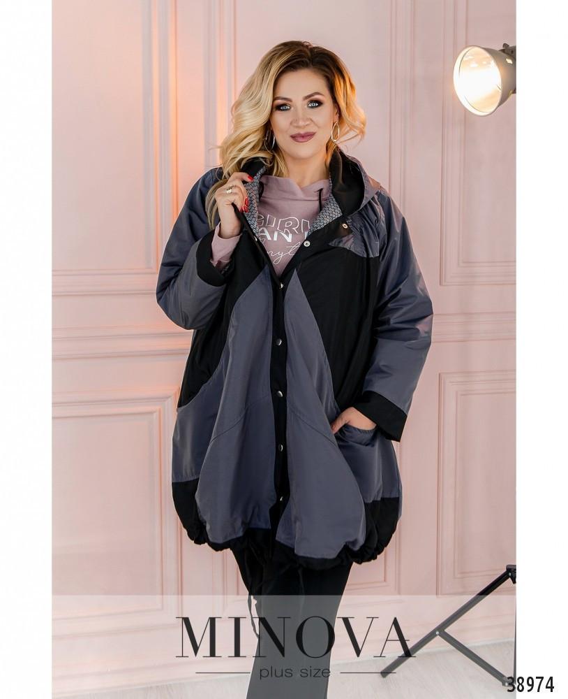 Куртка женская легкая батальная размеры:52-62