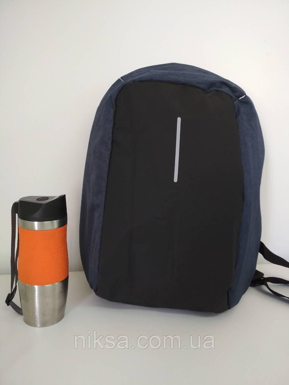 Рюкзак городской для ноутбуков c USB размер 40x30x10