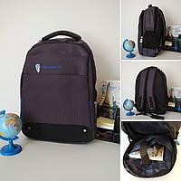 Рюкзак городской Victoria tourist  для мальчиков размер 45х33х17, фото 1