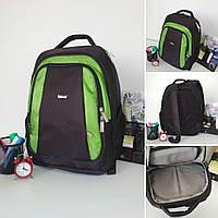 Рюкзак городской, ортопедический Долли размер 40х30х21, фото 1
