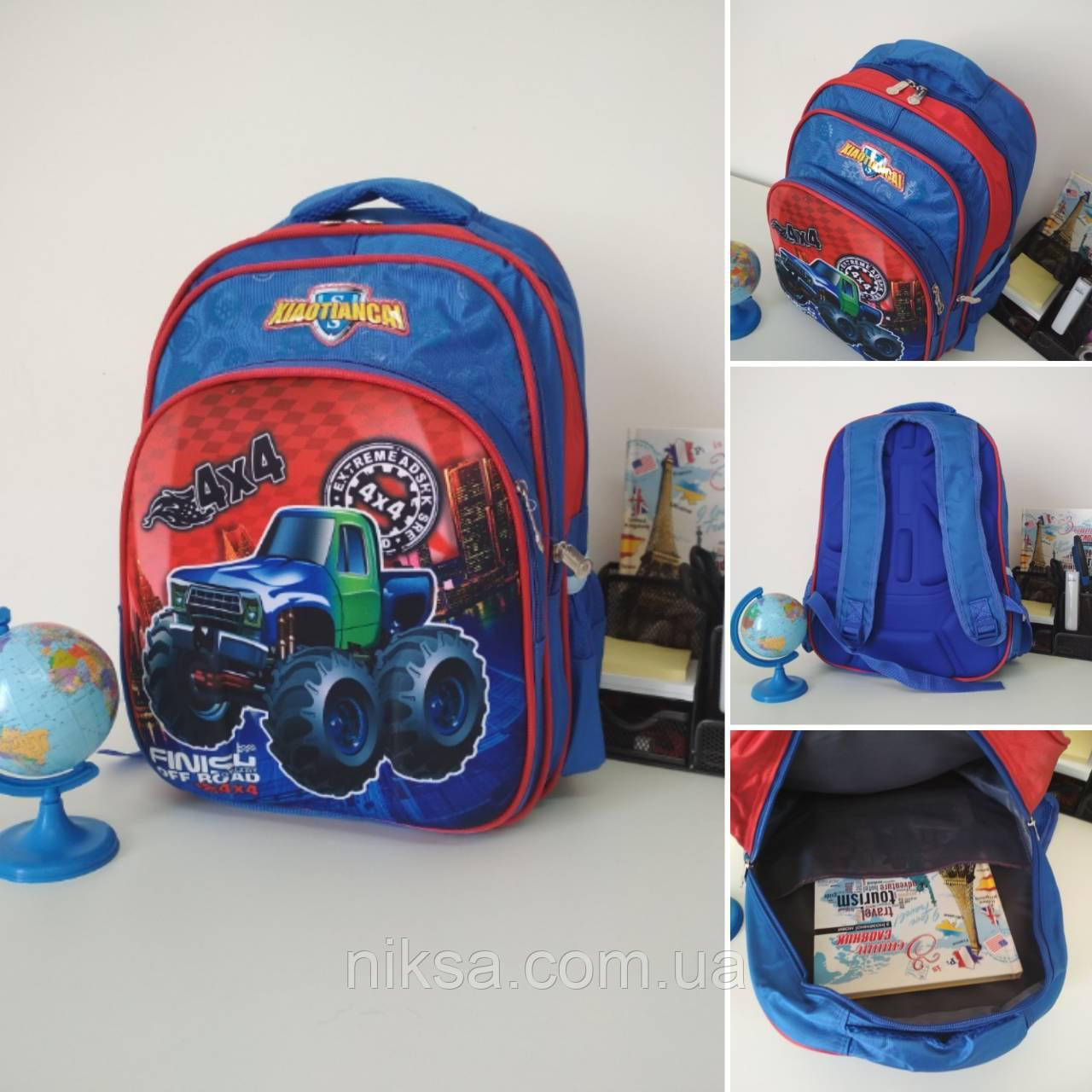 Рюкзак городской ортопедический для мальчиков и девочек размер 40х30х19