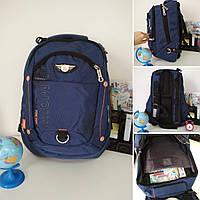 Рюкзак для мальчиков хорошее качество размер 43х32х15, фото 1