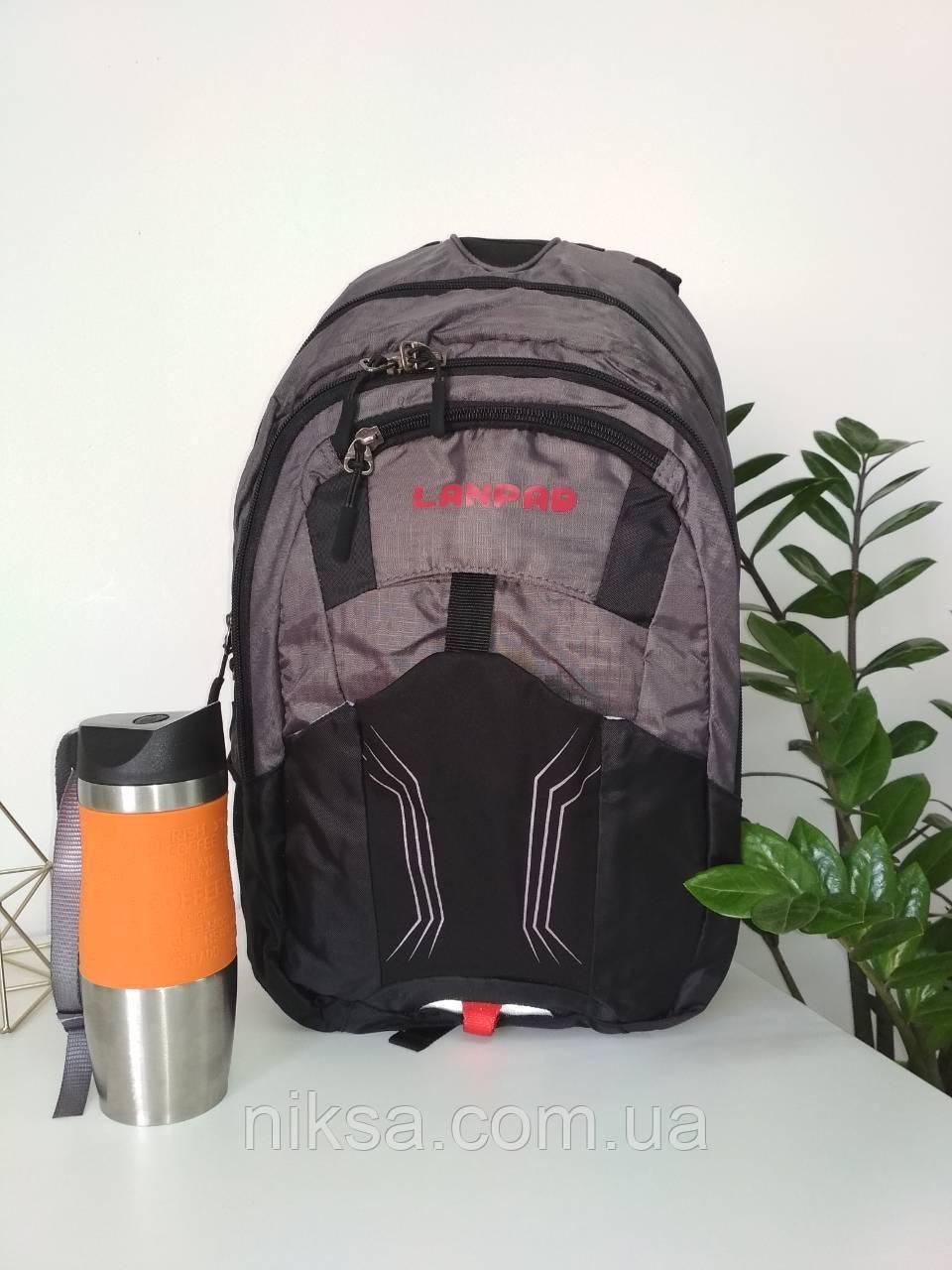 Рюкзак городской Lanpad хорошее качество размер 46x30x16