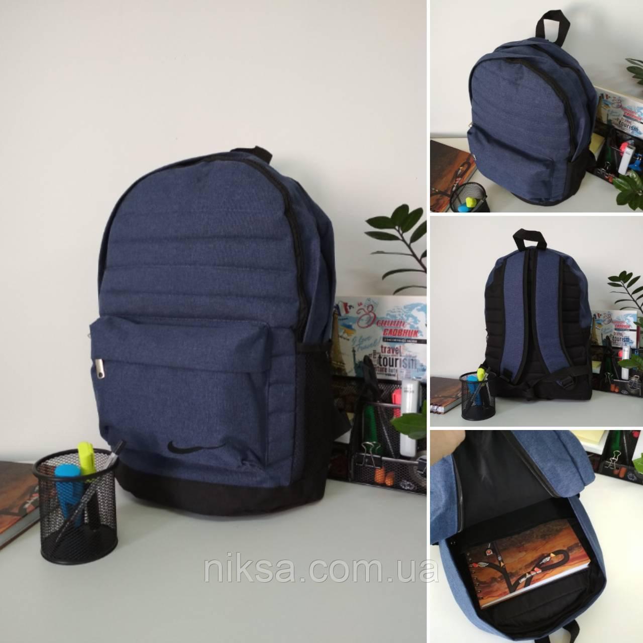 Рюкзак городской для девочек и мальчиков Nike, Reebok размер 45x30x20