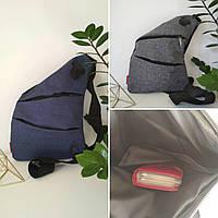 Сумка ультразвуковая, угол сумка размер 30х24, фото 1