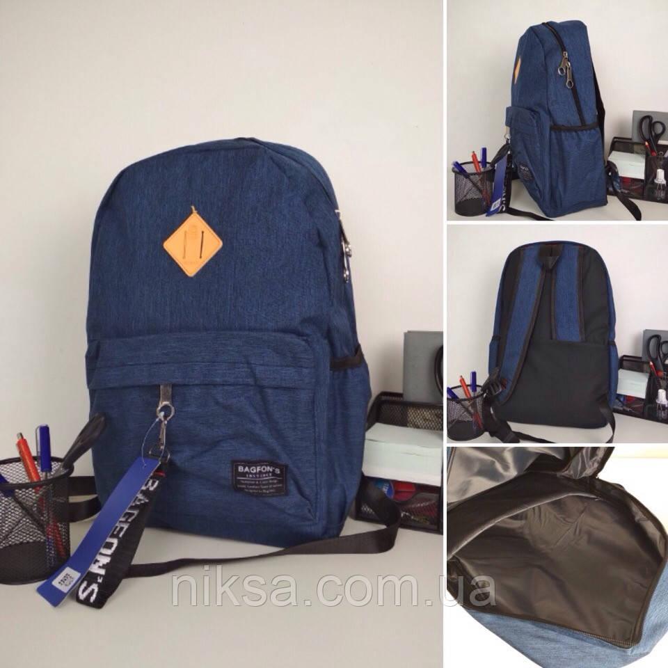 Рюкзак городской bagfons размеры 30х35х10