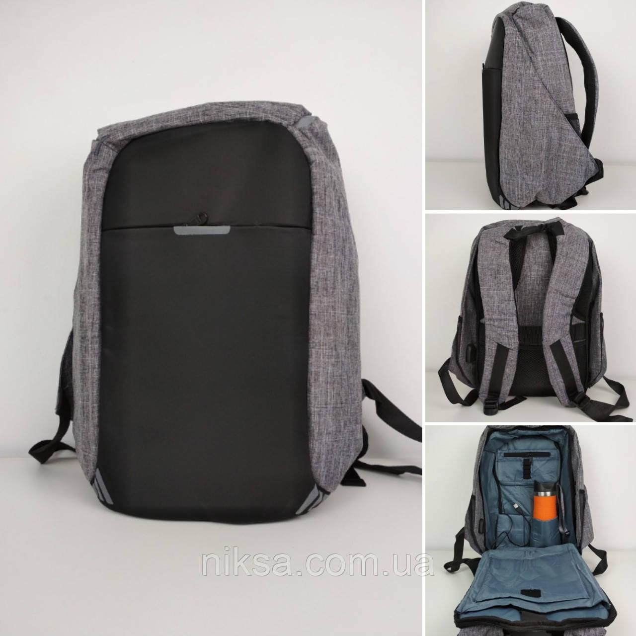 Рюкзак городской антивор с USB размер:45x30х20