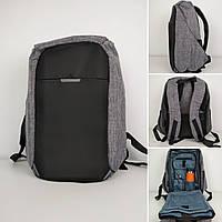 Рюкзак городской антивор с USB размер:45x30х20, фото 1