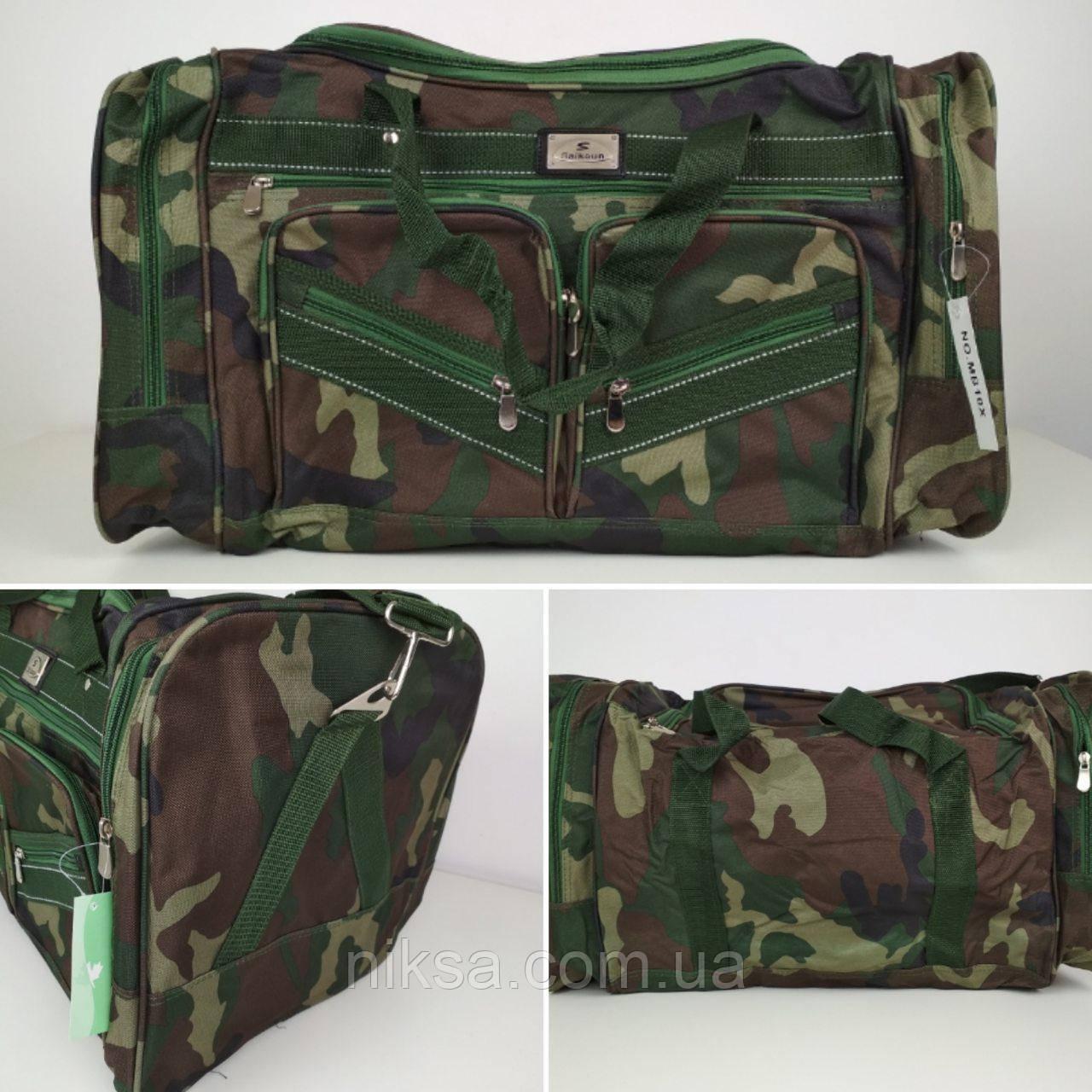 Дорожная сумка камуфляж фирма saikoun размеры: 60х32х30