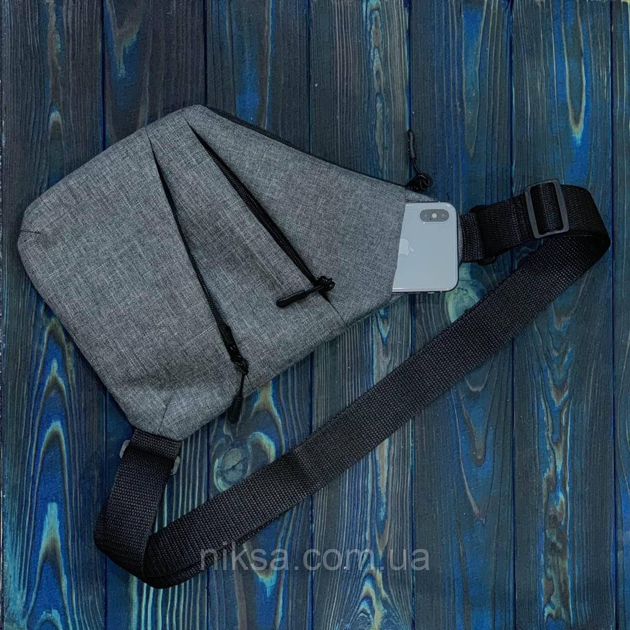 Сумка-Барсетка Nike мужская, ткань милан, размер 29х20х2