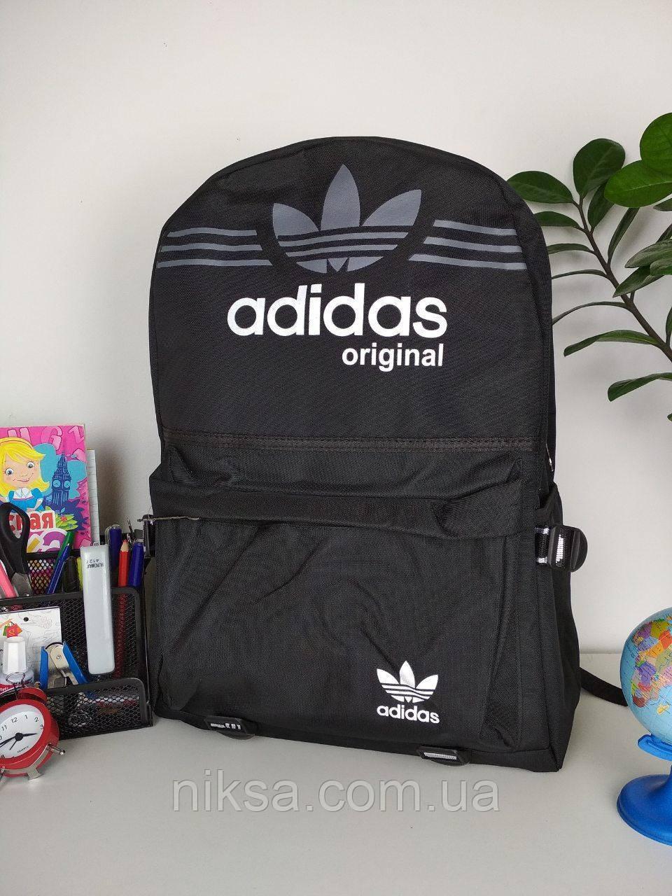 Рюкзак городской Adidas размер 45x12x30