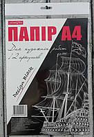 Бумага Для рисования А4 Черная Набор 12 л. 494433 Тетрада Украина