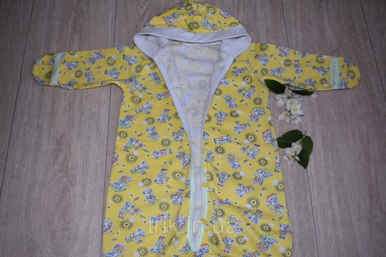 Конверт для новорожденного  хлопковый теплый желтый