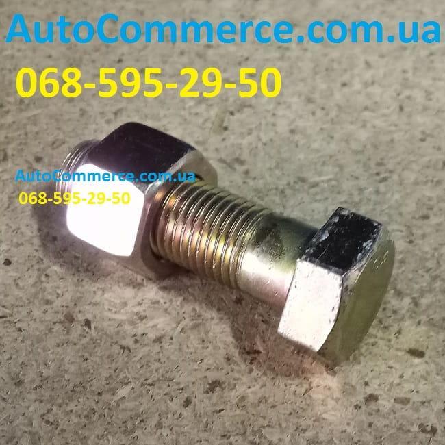 Болт карданного вала БАЗ А148