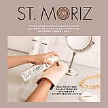 Лосьон-автозагар St. Moriz Lotion Dark, 250 мл, фото 3