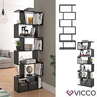 Vicco разделитель комнаты Levio, книжная полка, стеллаж для папок и книг, цвет черный