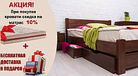 Кровать односпальная Айрис бук 0,8м с 2 ящиками, фото 1