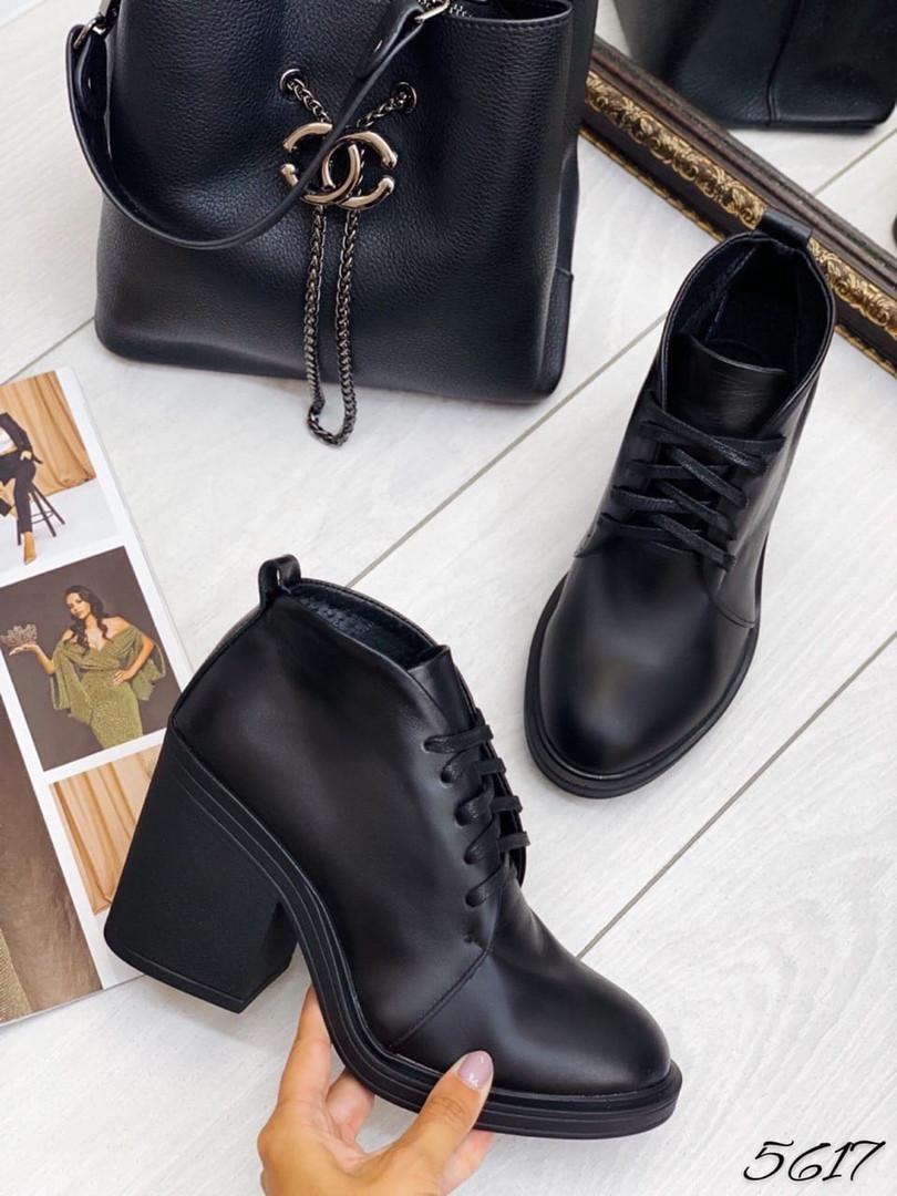 Ботинки демисезон кожа чёрные устойчивый каблук.  натуральная кожа 40 размеры