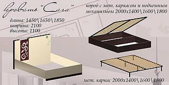 Короб кровати 180*200 Мастер Форм