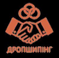 Интернет-магазин дропшиппинг компания поставщики drop shipping партнерство в Украине Кольчуга