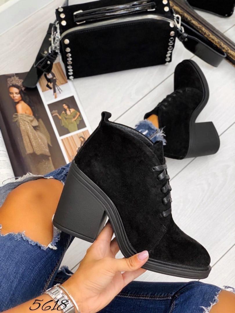 Ботинки демисезон замш чёрные устойчивый каблук 39 размеры