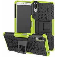 Чехол Armor Case для Sony Xperia L3 Lime