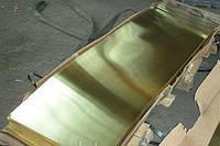 Лист латунный 5,0х600х1500 мм Л63 ЛС59 мягкий, твёрдый.
