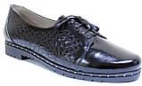 Туфли кожаные женские большие размеры от производителя МИ3544-22М, фото 2