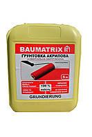 Грунт акриловий універсальний 5л Baumatrix