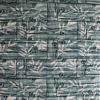 Самоклеящаяся декоративная 3D панель бамбук кладка серая бирюза 700x700x9 мм (самоклейка, Мягкие 3D Панели)
