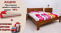Кровать односпальная Айрис бук 0,8м без изножья, фото 1